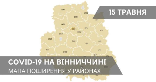 Коронавірус на Вінниччині: оновлені дані по районах станом на 15 травня. ГРАФІКА