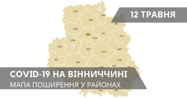 Коронавірус на Вінниччині: оновлені дані по районах станом на 12 травня. ГРАФІКА