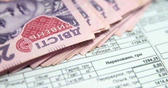Вінничани заборгували перед «Вінницяміськтеплоенерго» понад 155 мільйонів гривень
