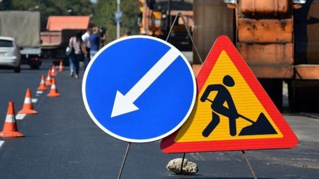 У Вінниці на два місяці обмежать рух транспорту і пішоходів по вулиці Липовецькій