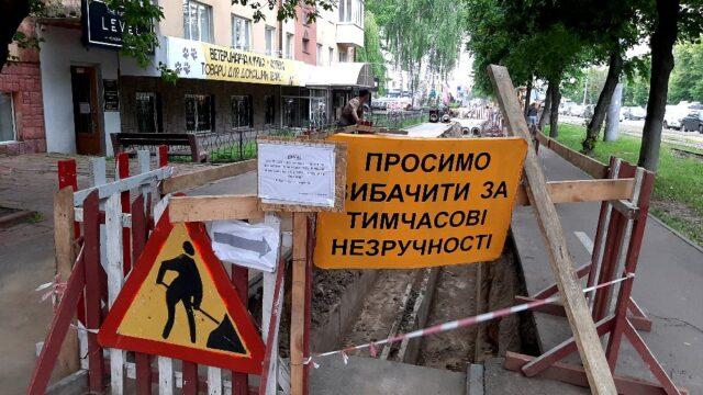 У Вінниці через ремонт тепломережі перекриють частину вулиці Келецької