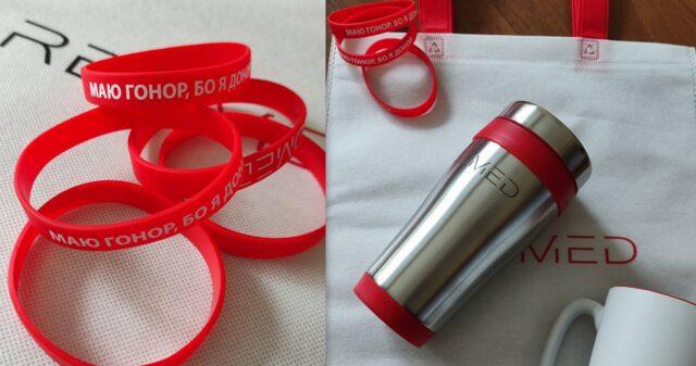 Вінничанам, які в День донора прийдуть здавати кров, даруватимуть чашки та браслети