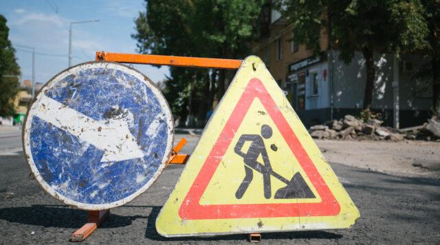 У Вінниці на 8 днів перекриють рух транспорту на перехресті вулиць Порика та Воїнів-Інтернаціоналістів