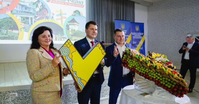«Подорож за враженнями»: у Вінниці представили туристичний бренд Вінниччини. ФОТО