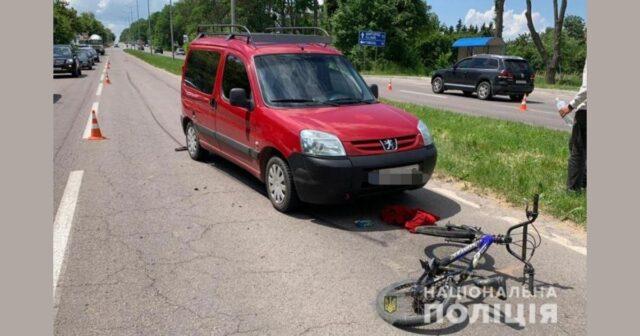 У Вінниці розслідують обставини ДТП, у якій постраждав 11-річний велосипедист. ФОТО
