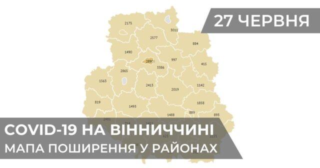 Коронавірус на Вінниччині: статистика поширення по районах станом на 27 червня. ГРАФІКА