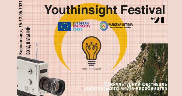 """Неподалік Вінниці відбудеться фестиваль аматорського медіавиробництва """"YOUTHINSIGHT '21"""""""