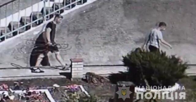 У Жмеринці двоє неповнолітніх вкрали трубу, що постачала медичний кисень. ВІДЕО