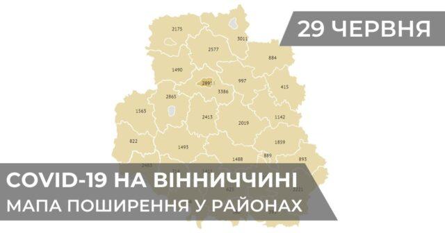 Коронавірус на Вінниччині: статистика поширення по районах станом на 29 червня. ГРАФІКА