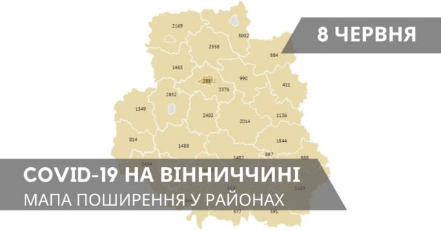 Коронавірус на Вінниччині: оновлені дані по районах станом на 8 червня. ГРАФІКА