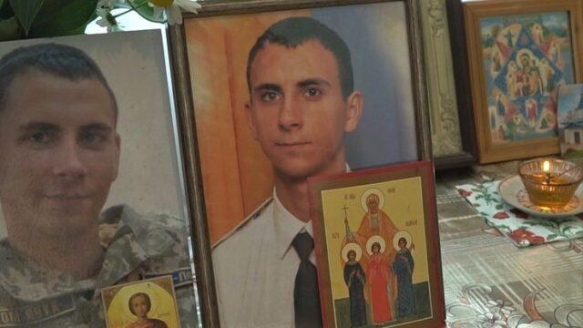Родині курсанта, який загинув у авіакатастрофі під Чугуєвом, відмовляють у статусі сім'ї загиблого військовослужбовця. ВІДЕО