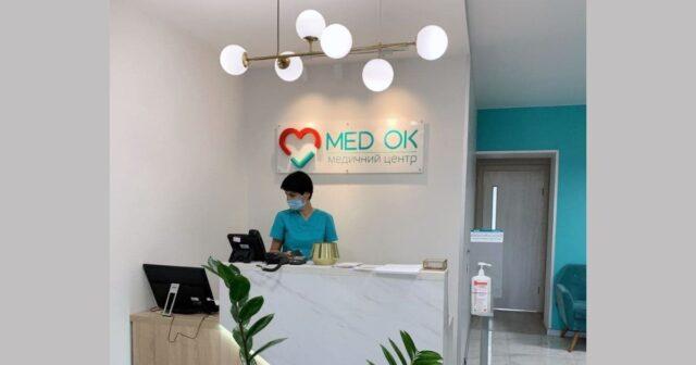 """Діагностика, лікування та онлайн-консультації: переваги клініки """"МEDОK"""" у Вінниці"""