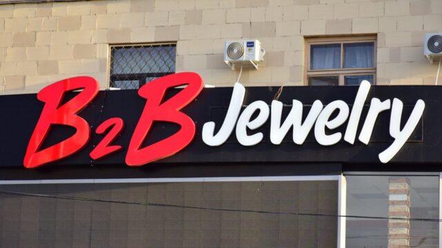 """ЗМІ: генпрокуратура засекретила рішення судів у справі фінансової піраміди """"B2B Jewelry"""". ВIДЕО"""