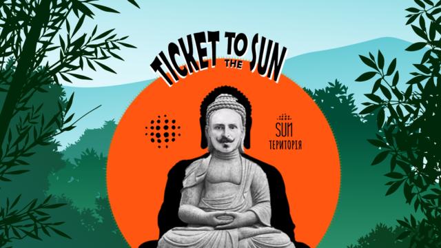 """У Вінниці стартував продаж квитків на мистецький фестиваль """"Ticket to the SUN"""""""