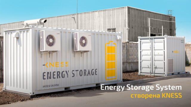 У Вінниці тестуватимуть першу промислову систему накопичення енергії, створену в Україні