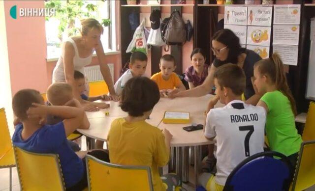 У Вінниці розпочав роботу інклюзивний табір для дітей. ВІДЕО