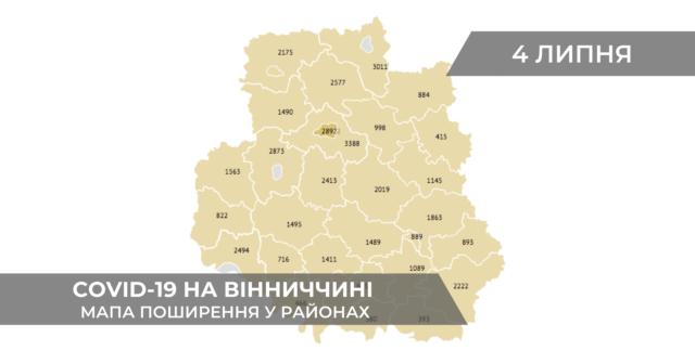 Коронавірус на Вінниччині: дані по районах станом на 4 липня. ГРАФІКА