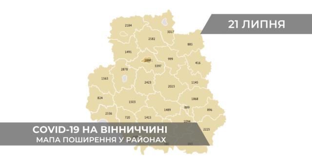 Коронавірус на Вінниччині: дані по районах станом на 21 липня. ГРАФІКА