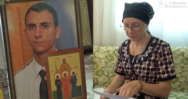 Родину Максима Хом'ячука, що загинув у авіакатастрофі, визнали членами сім'ї загиблого військовослужбовця
