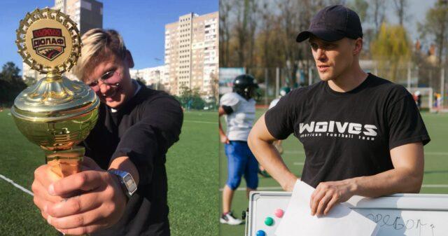 Вінничанка та вінничанин тренуватимуть дві національні збірні з юнацького флаг-футболу