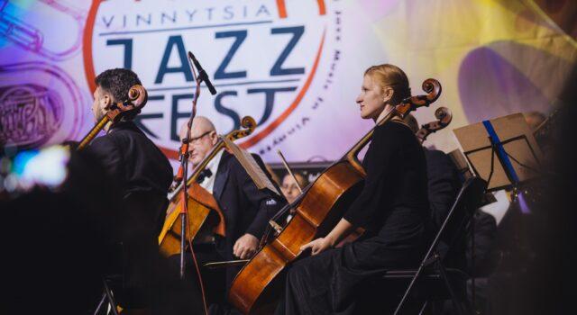 """У Вінниці на початку жовтня влаштують триденний музичний """"Vinnytsia Jazzfest"""""""