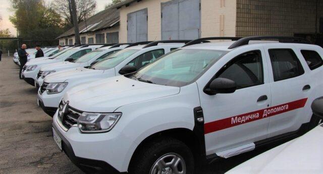 """Сільським амбулаторіям на Вінниччині передадуть 19 спецавтомобілів """"Renault Duster"""""""