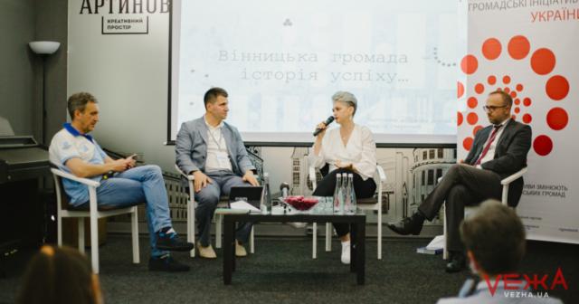 Від ідеї до успіху: у Вінниці стартував Форум для лідерів громадських організацій. ФОТО