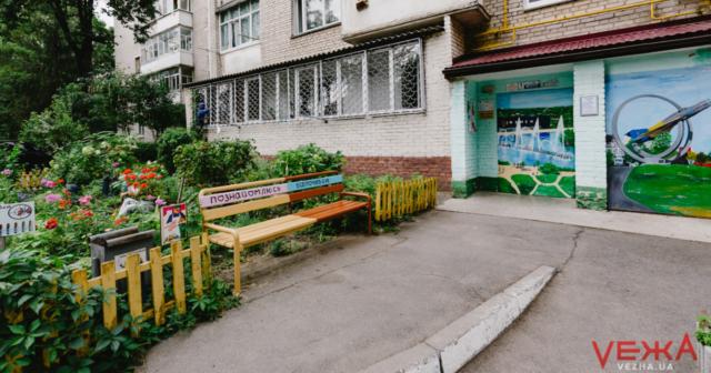 Зелений двір та «фонтани» на дверях: як мешканці багатоповерхівки дбають про свій дім. ФОТОРЕПОРТАЖ