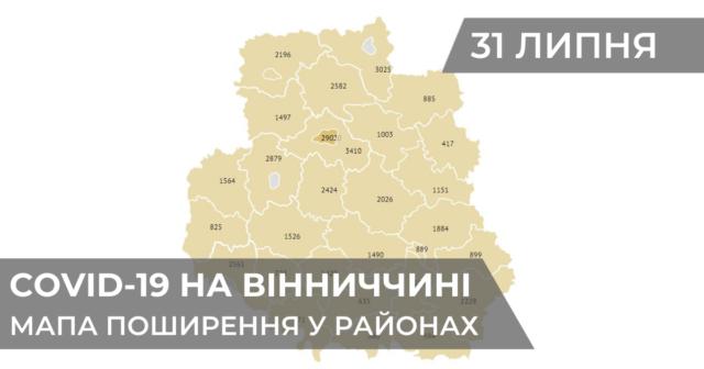 Коронавірус на Вінниччині: статистика поширення по районах станом на 31 липня. ГРАФІКА