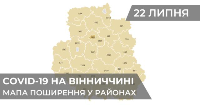 Коронавірус на Вінниччині: статистика поширення по районах станом на 22 липня. ГРАФІКА