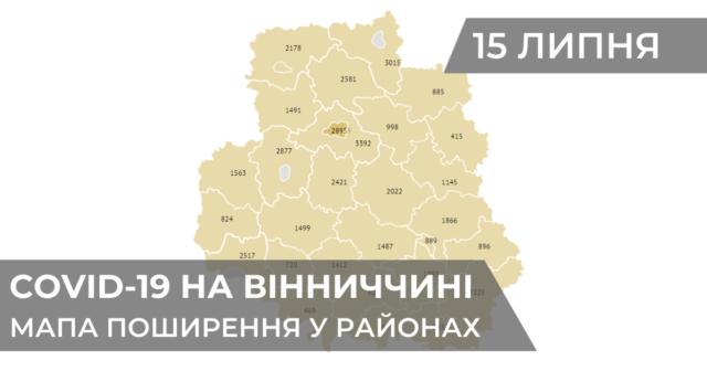 Коронавірус на Вінниччині: статистика поширення по районах станом на 15 липня. ГРАФІКА