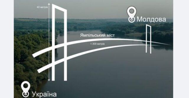 Міст через Дністер на Вінниччині планують збудувати за близько 3,4 мільярда