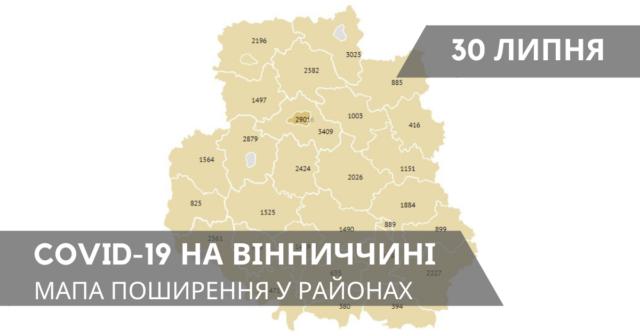 Коронавірус на Вінниччині: статистика по районах станом на 30 липня. ГРАФІКА