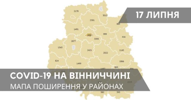 Коронавірус на Вінниччині: оновлені дані по районах станом на 17 липня. ГРАФІКА