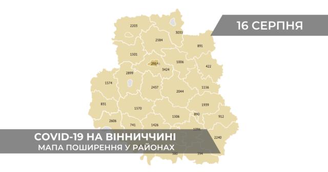 Коронавірус на Вінниччині: дані по районах станом на 16 серпня. ГРАФІКА