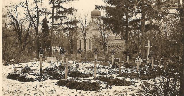 У Вінниці від завтра досліджуватимуть поховання німецьких солдатів. ФОТО