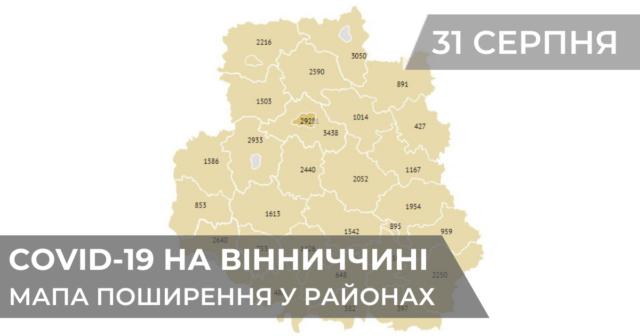 Коронавірус на Вінниччині: статистика поширення по районах станом на 31 серпня. ГРАФІКА