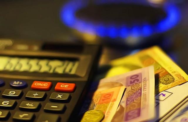 У червні заборгованість жителів Вінниччини за комунальні послуги перевищила мільярд