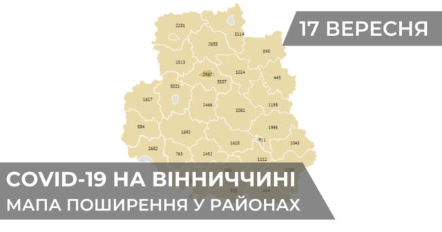 Коронавірус на Вінниччині: статистика поширення по районах станом на 17 вересня. ГРАФІКА