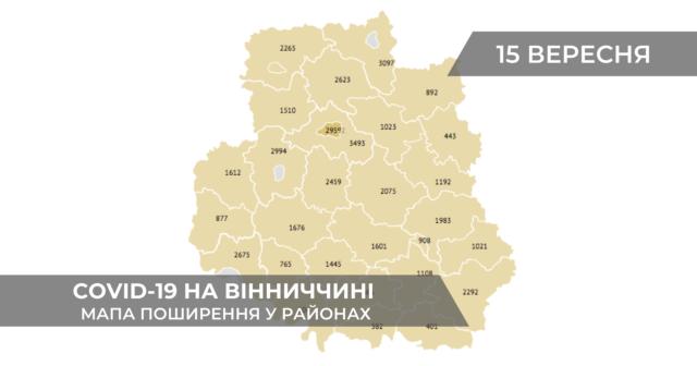 Коронавірус на Вінниччині: дані по районах станом на 15 вересня. ГРАФІКА