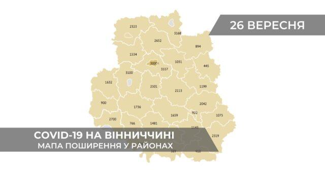 Коронавірус на Вінниччині: дані по районах станом на 26 вересня. ГРАФІКА