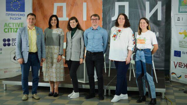 """Курс на зелений розвиток: головні тези з """"ДІЛИ еко форуму"""" у Вінниці. ФОТО"""