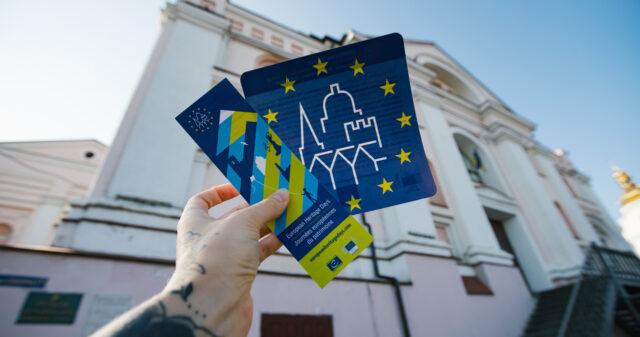 Екскурсії лікарнею Ющенка та майстер-класи з гончарства: Вінниця долучиться до «Днів європейської спадщини»