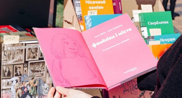 Книги про фемінізм, Чорнобиль та «совок»: у Вінниці розпочався VII осінній книжковий «VinBookFest». ФОТО