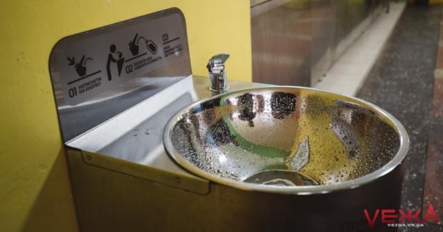 У Вінниці прокоментували результати перевірки якості води в школах та садочках