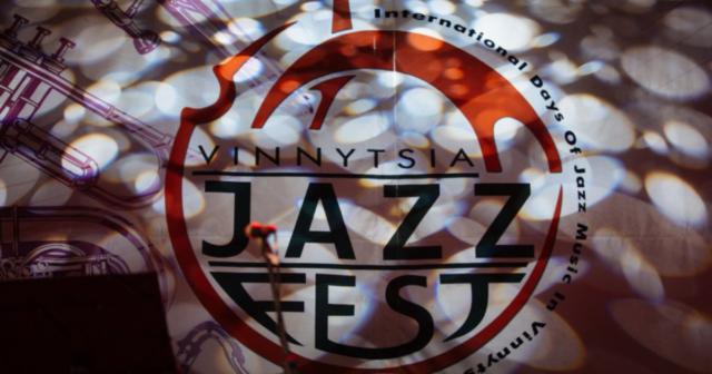 """Сертифікат про вакцинацію або результат ПЛР-тесту: організатори """"Vinnytsia Jazzfest"""" повідомили про правила допуску на фестиваль"""