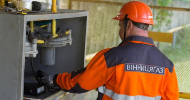 На Вінниччині через аварію на газопроводі без газу опинилися понад 1200 споживачів