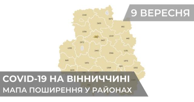 Коронавірус на Вінниччині: дані по районах станом на 9 вересня. ГРАФІКА
