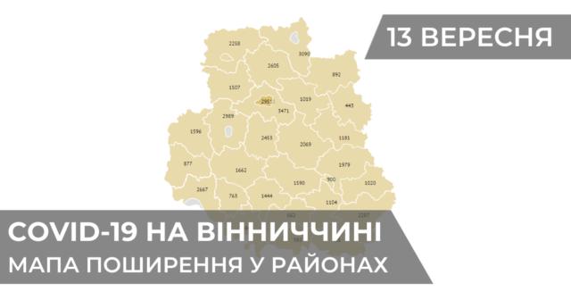 Коронавірус на Вінниччині: статистика поширення по районах станом на 13 вересня. ГРАФІКА