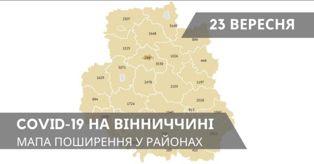 Коронавірус на Вінниччині: оновлені дані по районах станом на 23 вересня. ГРАФІКА